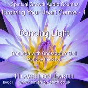 EHC01_Dancing_Light